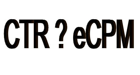 CTR и eCPM