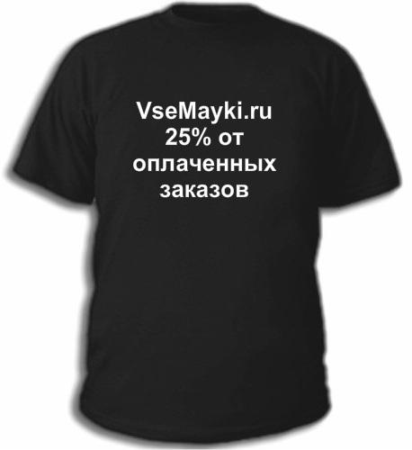 Партнёрская программа VseMayki.ru
