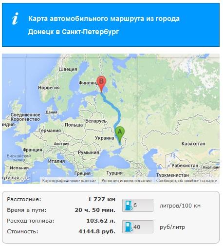 KPD Tourismus - Карта автомобильного маршрута из Донецка в Санкт-Петербург