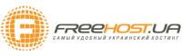 Украинский хостинг сайтов от провайдера FreeHost