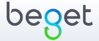 Beget - платный хостинг и регистрация доменов в РФ
