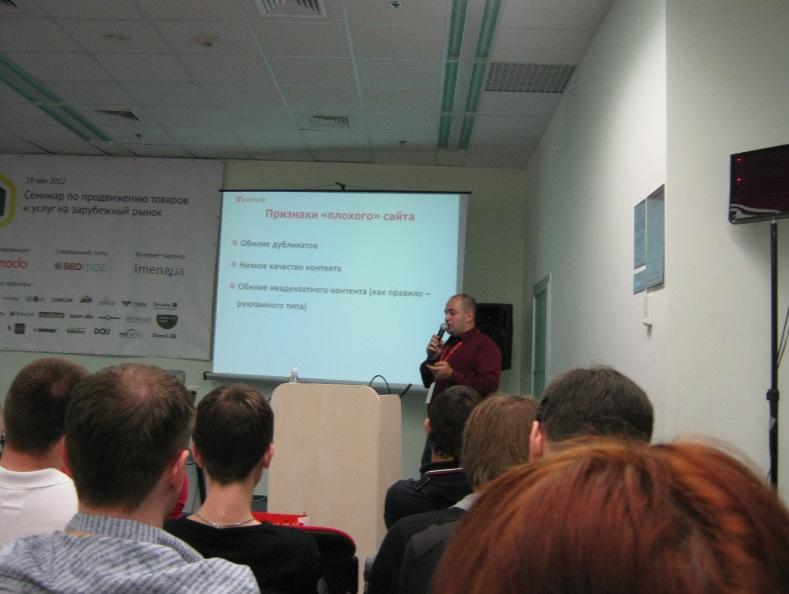 Роман Доброновский