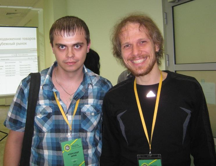 Я и Сергей Кокшаров