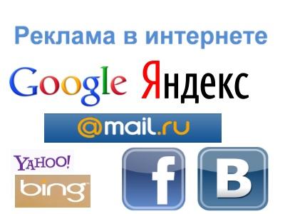 Реклама в интернет, статьи как разрекламировать порошок тайд